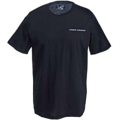 Pánské triko Under Armour Charged Cotton Černé S